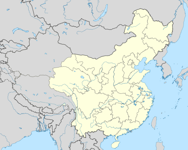 File:Pearl World Map of China.png