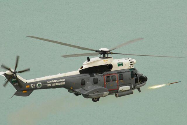 File:Eurocopter AS332 Super Puma KSA.JPG