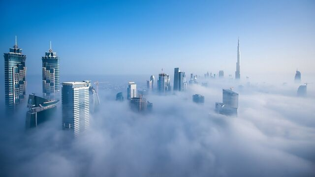 File:Fantastic-City-In-The-Fog-Dubai-Uae-1-.jpg