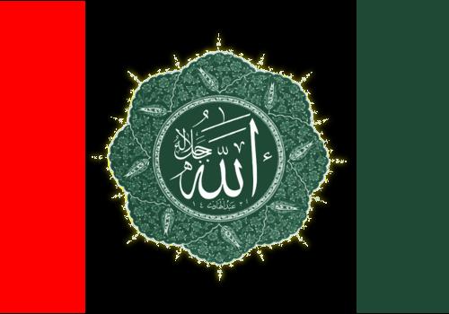 File:ArabianConfederacy.png