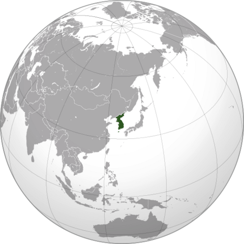 File:536px-United Korea (orthographic projection).png