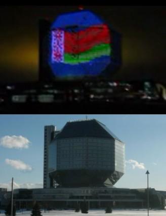File:Minsk library video 2.jpg