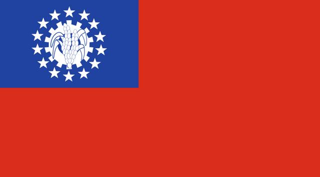 File:Myanmar.png