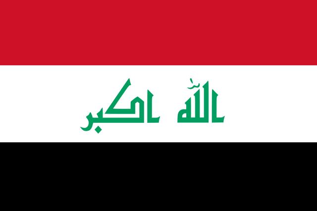 File:Iraq Flag.png