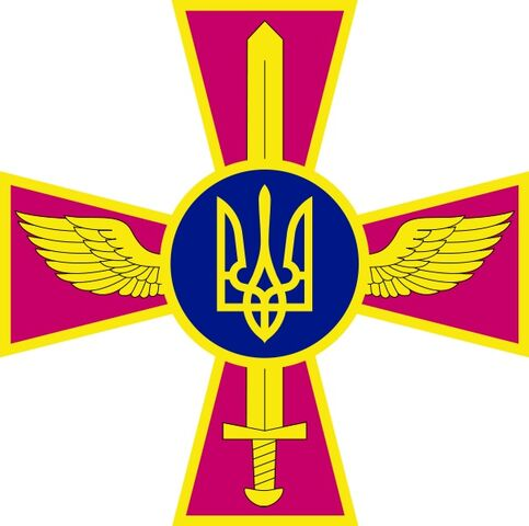 File:Ukrainian Air Force emblem.jpg