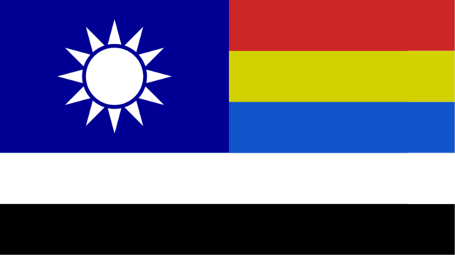 File:United Republic of China flag.png