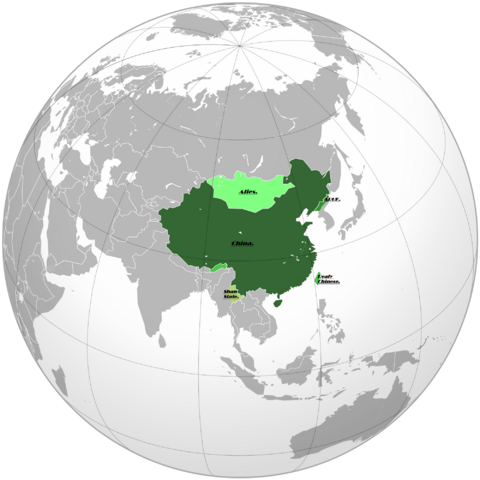 File:People's Republic of China (orthographic projection) Future map game 3.png