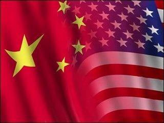 File:China-america.jpg