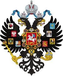 File:NewRussianEmpireCoatOfArms.jpg
