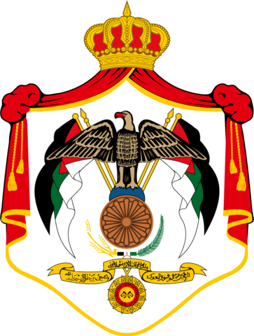 File:Coat of arms of Jordan.png