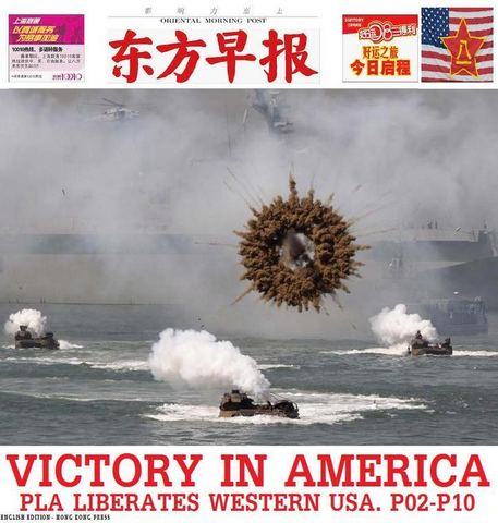 File:Chinese invasion.png