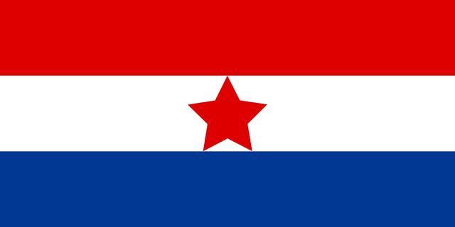 File:Flag of Yugoslavia.jpg