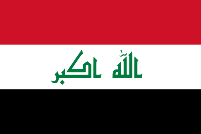 File:Sunni Iraq flag.png