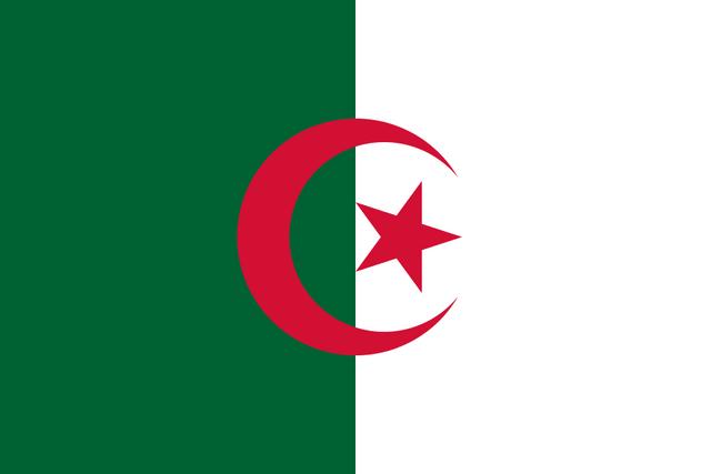 File:Algeria flag.png