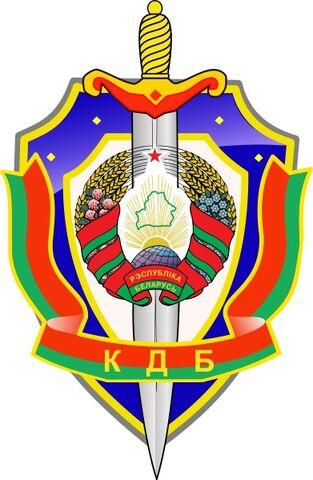 File:KDB emblem.jpg