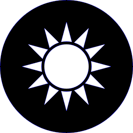 File:Allied Seal.png
