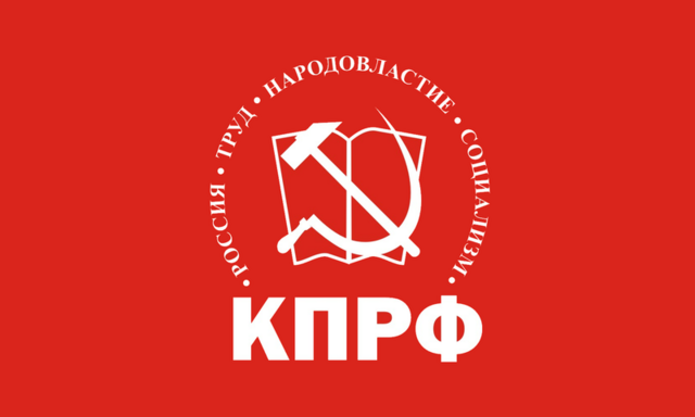 File:KPRF Flag.png