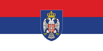 Flag of United Republic of Serbia