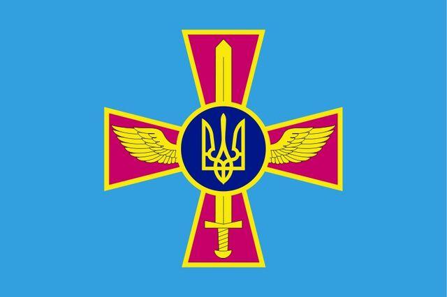 File:Ukrainian Air Force flag.jpg