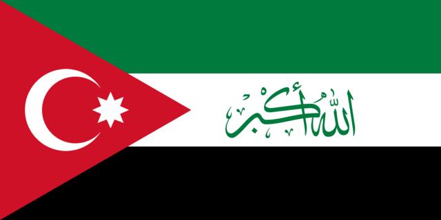 File:Flag of Al-Ahwaz.png
