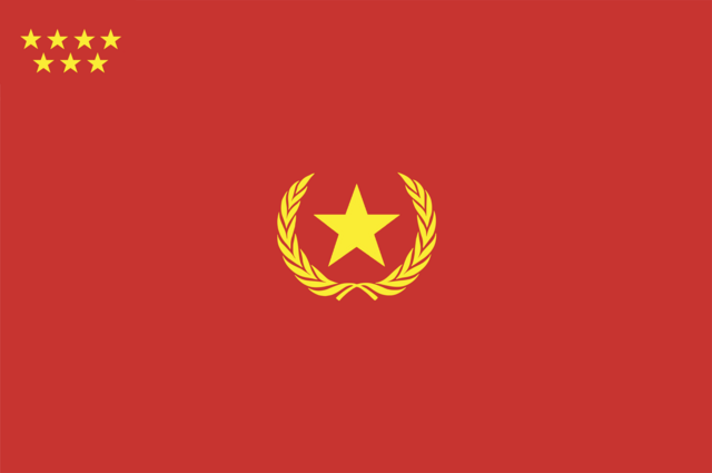 File:Flag2.png