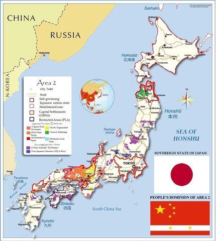File:Occupied Japan.jpg