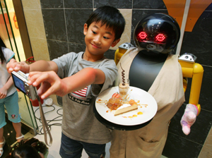 File:Robot waiter.jpg