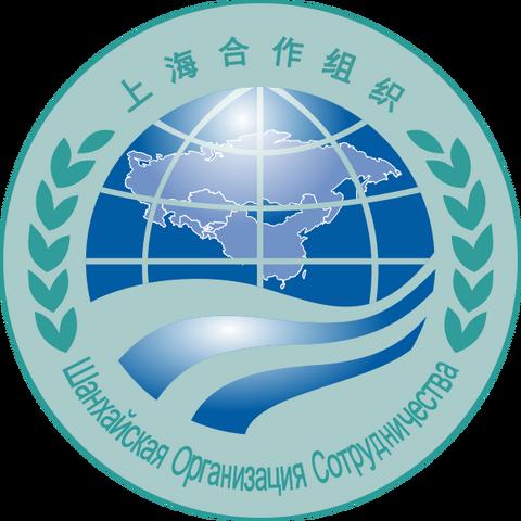 File:Shanghai Cooperation Organisation Logo.PNG