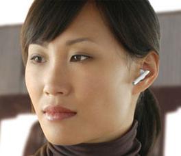 File:Future earpiece 1.png