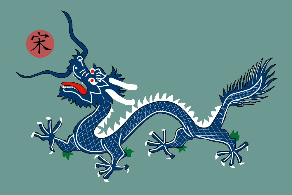 Image - New Song Dynasty Flag.png | Future | FANDOM ...