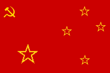 File:Flag of ADR.png