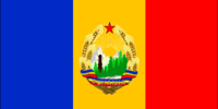 Romania (Ascension)