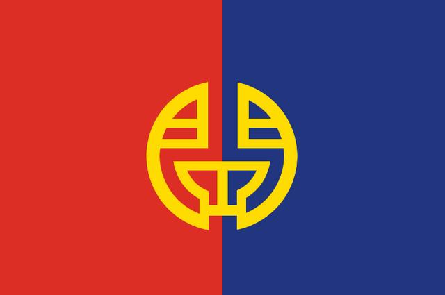 File:Fujian Flag.png