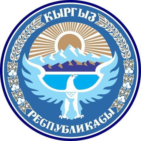 File:Kyrgyz coat of arms.jpg