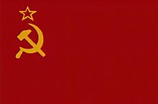 File:Commie.jpg