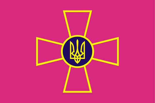 File:Ukrainian Armed Forces flag.jpg