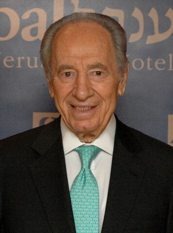 File:Shimon Peres.jpg
