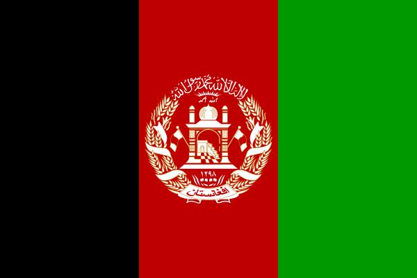 File:Afghanistan flag.png