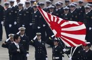 Japanese-military