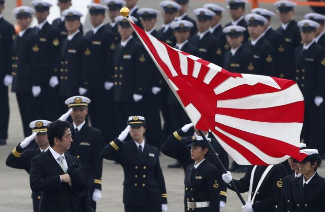 File:Japanese-military.jpg