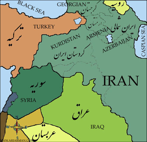 File:North Iran.jpg