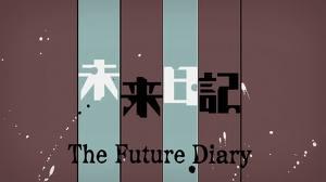 File:Future Diary.jpg