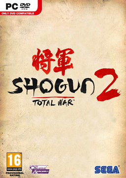 File:Shogun total war 2.jpg