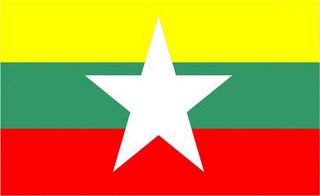 Archivo:Myanmar2008.png