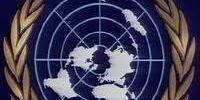 Nación Mundial