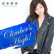 Climbershigh