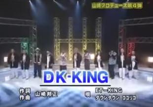 DK-KING