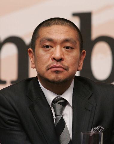 File:Matsumoto Hitoshi.jpg