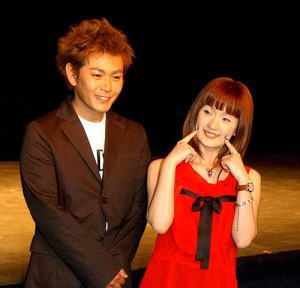 Endō Shōzō and Chiaki