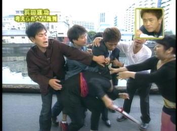 File:Masatoshi Hamada attacking.jpg
